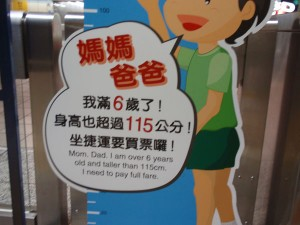 pay-full-fare
